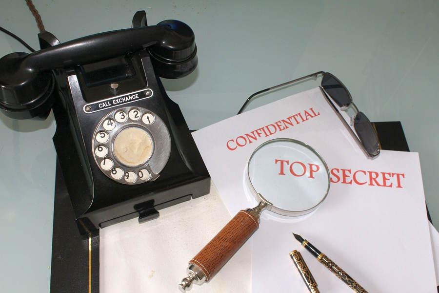 ασφάλεια πληροφοριών